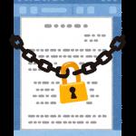 無料SSL証明書と格安SSL証明書でSEO対策