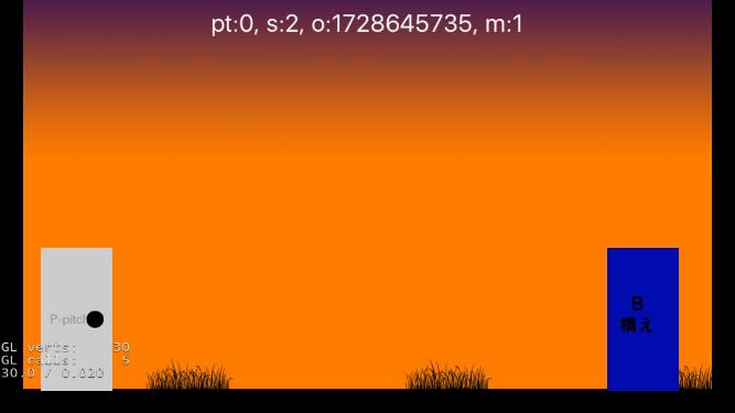 simulator-screen-shot-2016-09-19-0-06-45