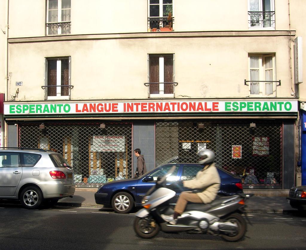 エスペラント語入門(1) エスペラント語を学習する理由